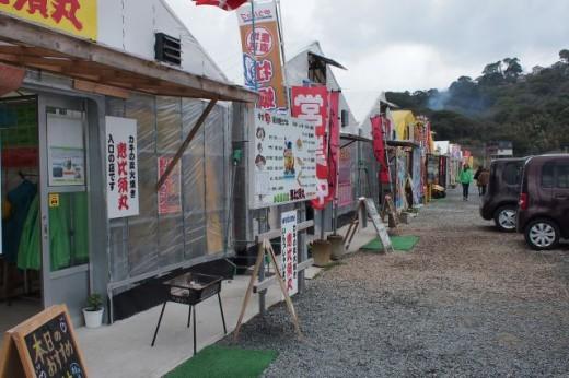 岐志 牡蠣小屋