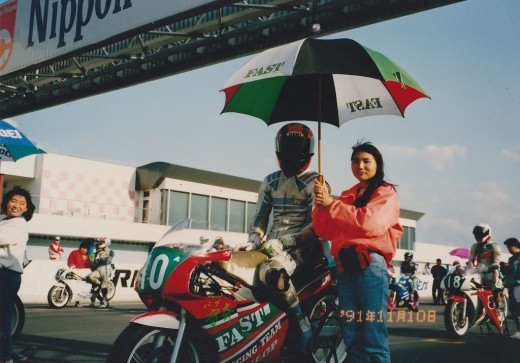'91 NA250