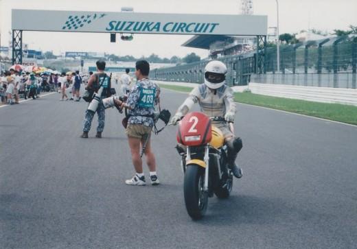 '94 NK4耐