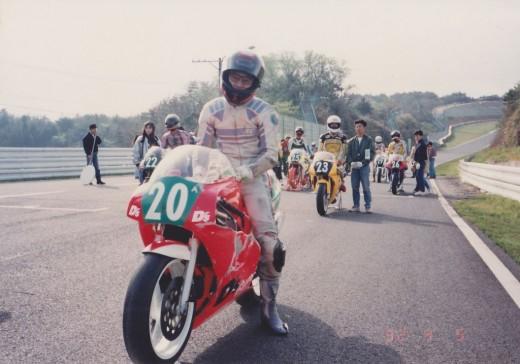 '92 NA250