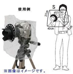 カメラ用レインカバー