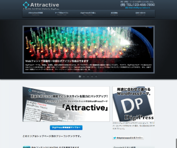 DigiPress Attractive